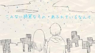 奥華子 - 魔法の人