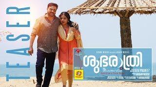 Shubarathri | Official Teaser | Dileep | Anu Sithara | Vyasan K P