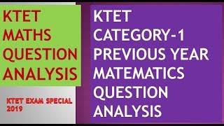 KTET Category 1 Previous Year Maths Question Solving|KTET 2019 Maths Analysis-Part 1