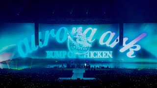 BUMP OF CHICKEN「Aurora」 from BUMP OF CHICKEN TOUR 2019 aurora ark TOKYO DOME