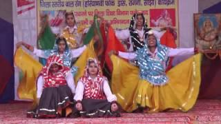 Lok Geet Haryavi Folk Dance by school girl