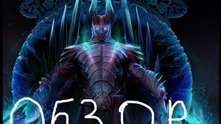 Terrorblade dota 2 - Обзор нового героя.