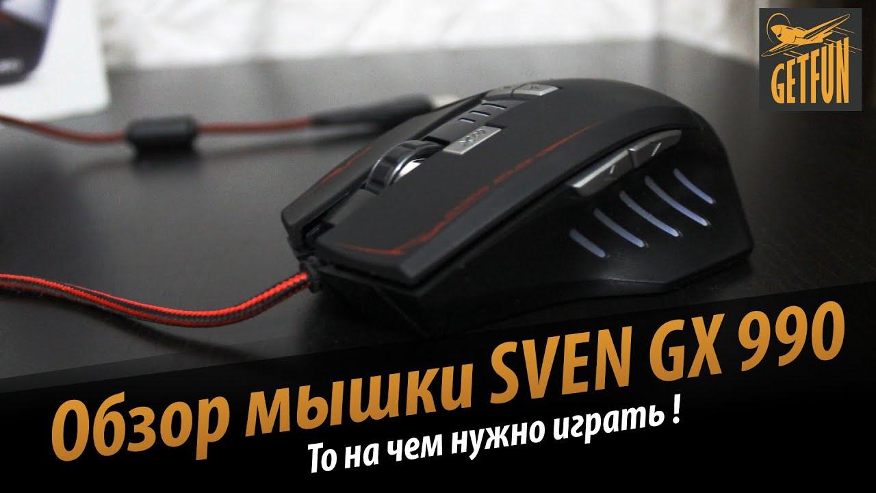 драйвер sven gx-970 gaming