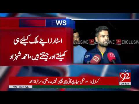 Ahmed Shehzad gets angry on the fans - 92NewsHDPlus