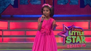 Little Star Season 10 | Singing ( 09-11-2019 ) Thumbnail