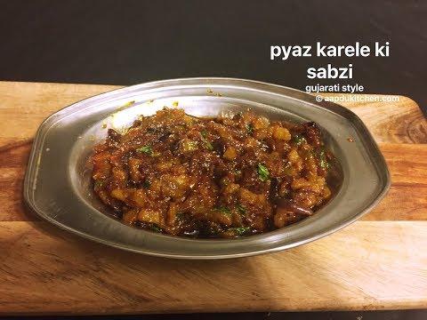 gujarati style karela pyaz ki sabzi | kanda karela nu shak | bitter gourd onion stir fry