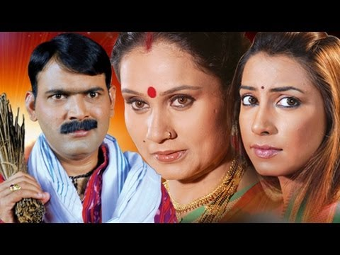 Sakkha Savatra | | Full Marathi Movie