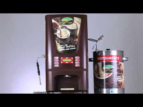 HUL Coffee Machine.
