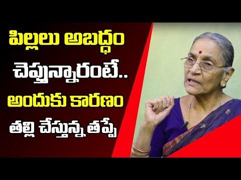 Parenting Care : Anantha Lakshmi - Why Do Kids Tell Lies ||| SumanTV Mom