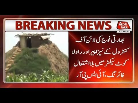 One Martyred, Two Injured In Indian Firing Across LoC