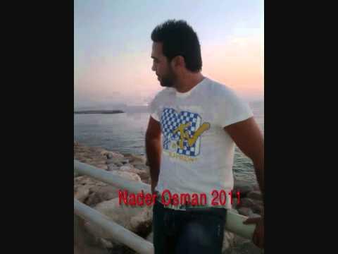 Nader Osman ( KAY ana Tghayrto ) 2011.wmv