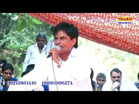 सत्यवान के घरा दुःख मिले | Super  Haryanvi Folk Ragni | Saang | 2017 | kailash Badi | Shakti Music