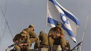 Izrael Comandos (Cesta ku slobode)