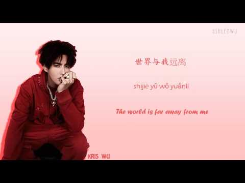 Kris Wu 吴亦凡 - Tian Di (天地) [Color Coded Chi | Pin | Eng Lyrics]