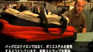 アウトドアウェア、スポーツウェアを製造、販売しているパタゴニア(pat...