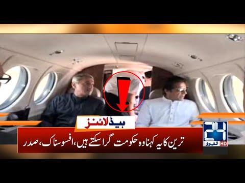 10pm News Headlines | 9 April 2020 | 24 News HD