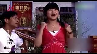 《本山快乐营》:宋小宝从相亲到结婚,着急入洞房,全程搞笑