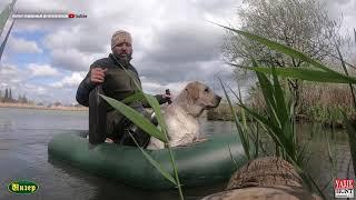 Мини лодка весом 5 кг ИНЗЕР-170 загрузка Охотник+Лабрадор!