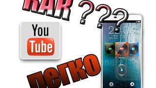Как зайти на ПК версию YouTube