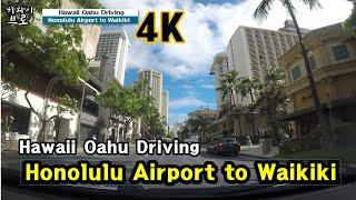 Hawaii Oahu Driving Honolulu A…