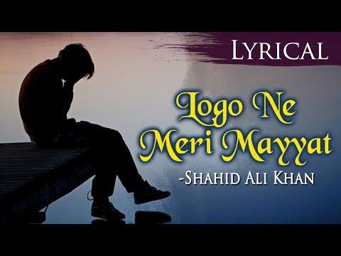 Logo Ne Meri Mayyat Ro Ro Ke Jab Uthayi By Shahid Ali Khan - Dard Bhare Geet