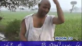Phas geya Rairda .. De de Gera Pakistani funny Song