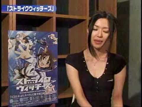 1SR 080824 AnimeTV Strike Witches Rie Tanaka