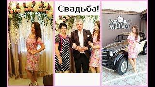 Жемчужная свадьба у моих родителей. Праздники день за днем