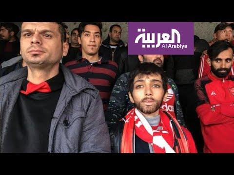 صباح العربية | إيرانية بزي رجل في ملعب كرة القدم  - 12:54-2019 / 4 / 18