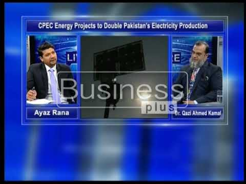 Live Wire | Energy Sector | Ayaz Rana | 08, March 2018