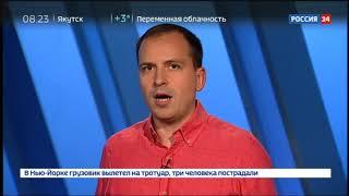 """Константин Сёмин """"Агитпроп"""" от 30 сентября 2017 года"""