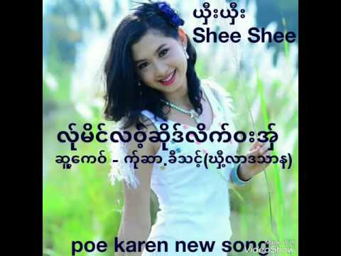 Poe Karen New Song by. Shee Shee
