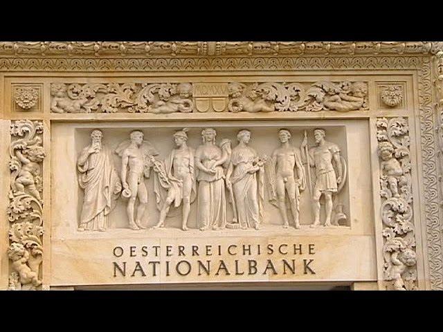 Австрия и Люксембург отменили банковскую тайну - economy