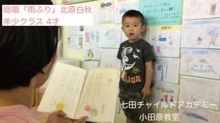 小田原教室ではHappyBabyキャンペーン中!生後0ヶ月と1ヶ月は無料!胎教...