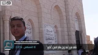 مصر العربية | شاهد ضريح أحمد زويل بمقابر الحسن بـ