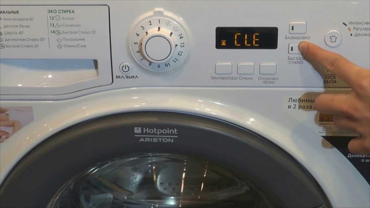 стиральная машина Hotpoint Ariston Wmg 720 инструкция
