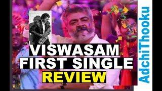 Adchithooku Song FULL REVIEW | 10M MEGA Views | Viswasam | Thala | Ajith Kumar Nayanthara | wowbytes