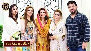 Good Morning Pakistan - Health benefits of Methi dana - Top Pakistani show