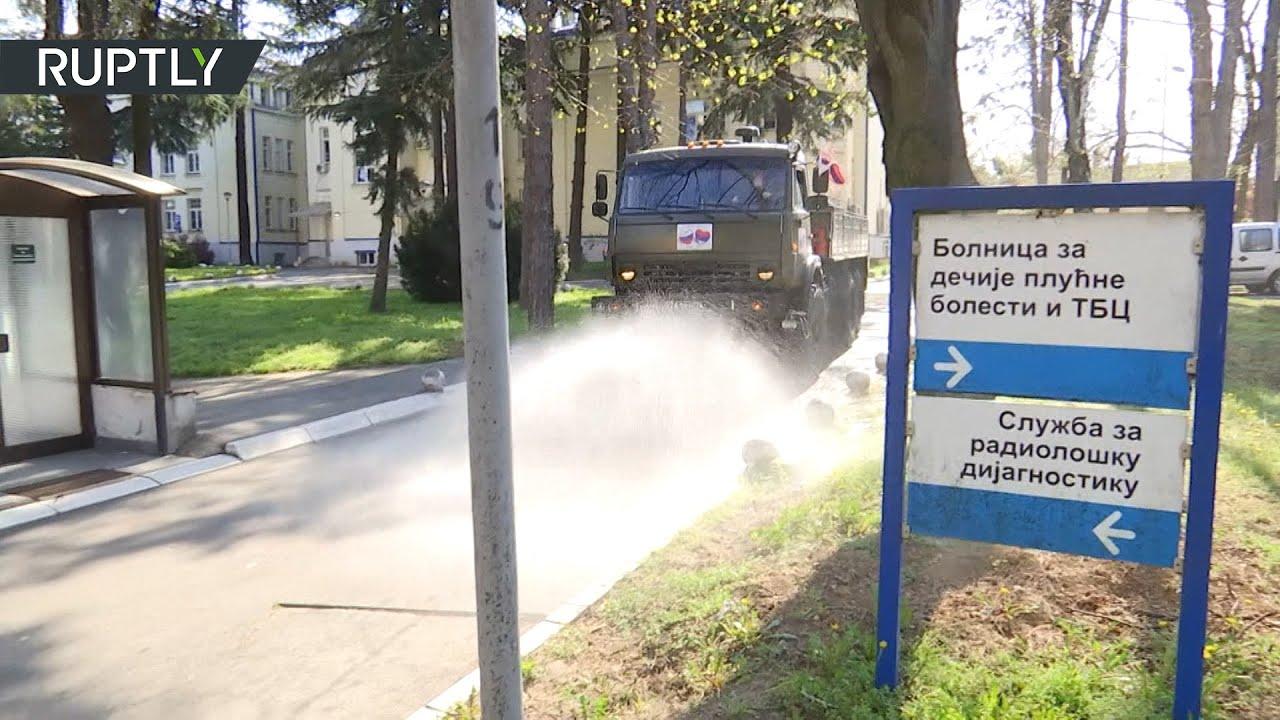 Российские военные провели дезинфекцию медучреждений в Белграде — видео