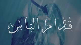 اغنية محمد حماقي قدام الناس  بدون موسيقي مجانيه وبدون حقوق
