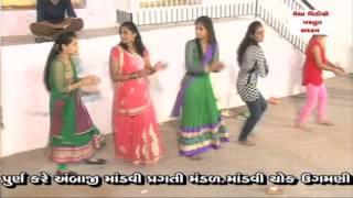 Live Garba Song Gujarati Navratri - Day - 5 - Part - 17