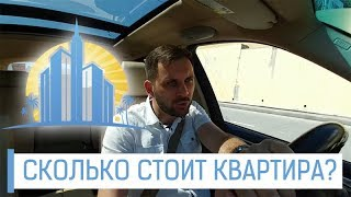 видео Недвижимость от хозяев - METR.UA