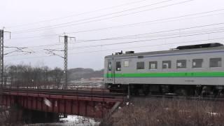 室蘭本線キハ143系 キハ150系100番台 高速通過動画