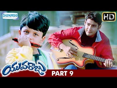 Yuvaraju Telugu Full Movie | Mahesh Babu | Simran | Sakshi Sivanand | Part 9 | Shemaroo Telugu