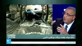 فرنسا ـ خطط هولاند لإقامة شراكات مع المغرب العربي