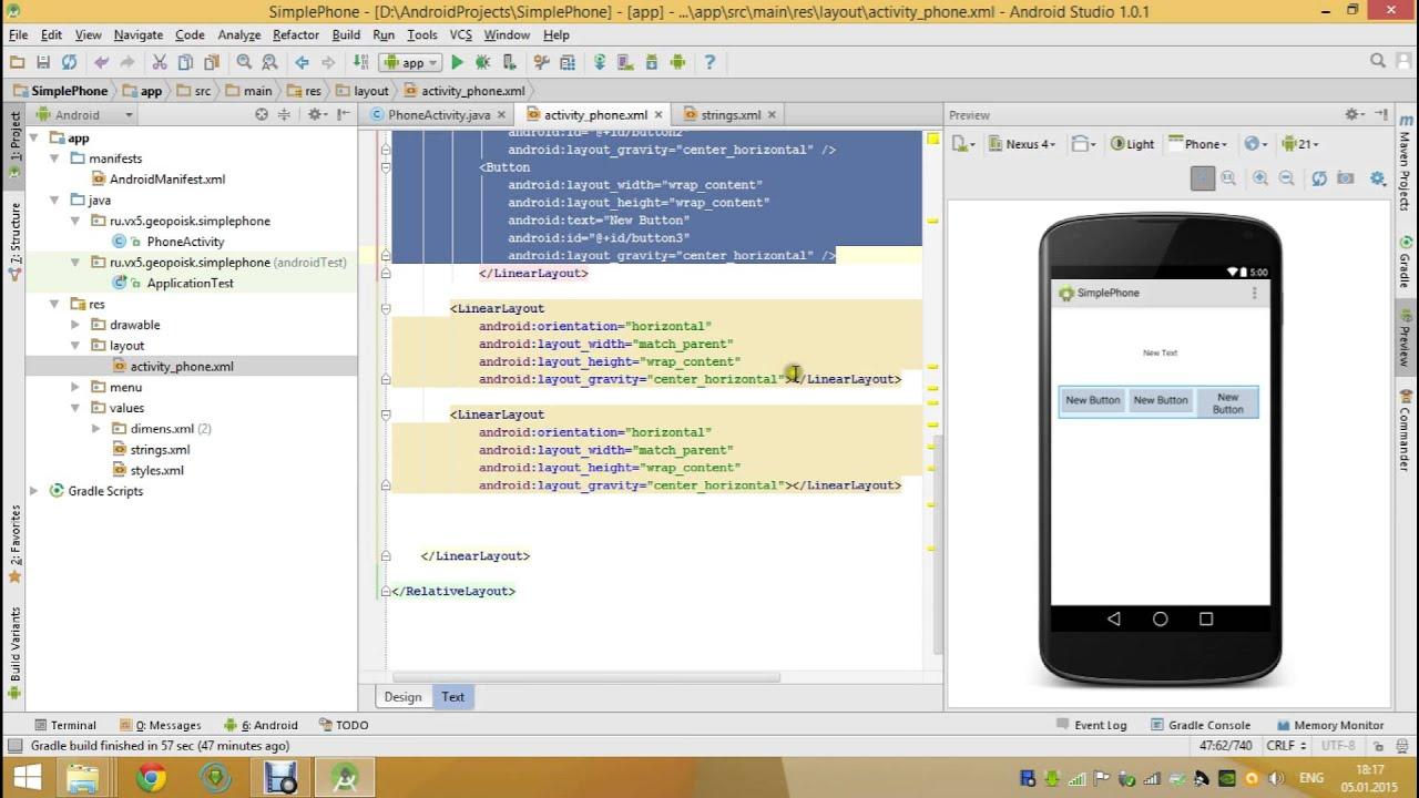 Приложения для android studio