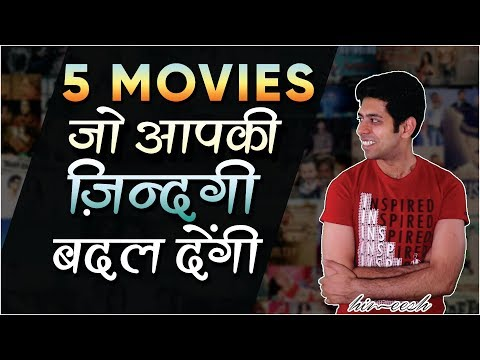 5 Must Watch Bollywood Movies That Will Change Your Life | By Him Eesh Madaan