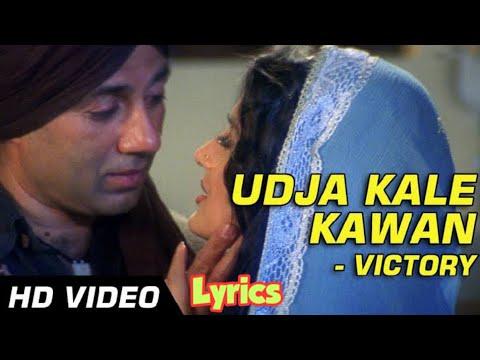 Gadar - Udja Kale Kawa (Lyrics)(Victory) - Full Song Video | Sunny Deol & Ameesha Patel ||