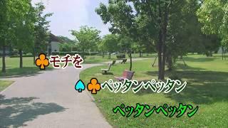 任天堂 Wii Uソフト カラオケJOYSOUND ムーンライト くず カラオケJOYSOUND 公式サイト:http://www.nintendo.co.jp/wiiu/karaoke/