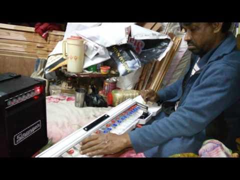 Mujhe Haq Hai (Vivah) Instrumental Bulbul Tarang Banjo By Md Nadeem